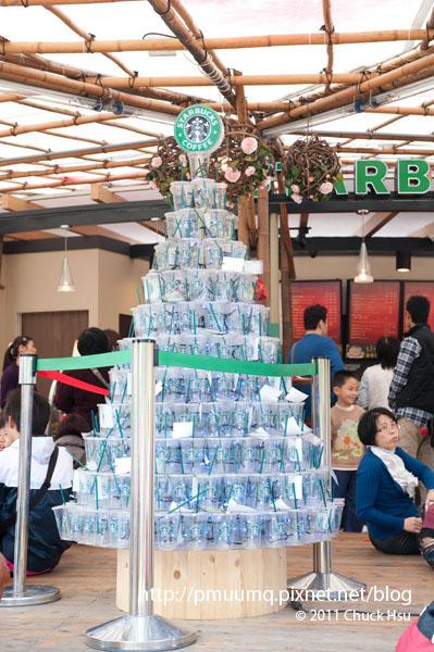 星巴客杯子喝完別急著丟 收集到年底你也可以種一顆聖誕樹 前提是杯子記得洗一洗(2010台北花博 Taipei Expo).jpg