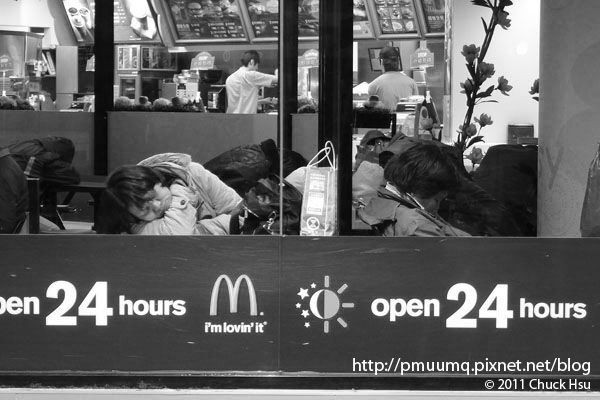 open 24 hours i'm lovin' it(麥當勞24小時不打烊).jpg