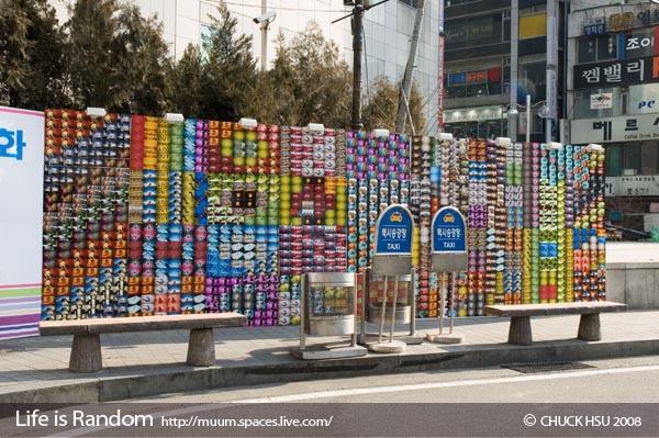 韓國東大門附近看到的LOMOWALL(一).jpg