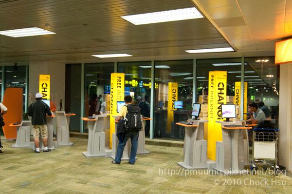 樟宜機場提供的免費上網區.jpg