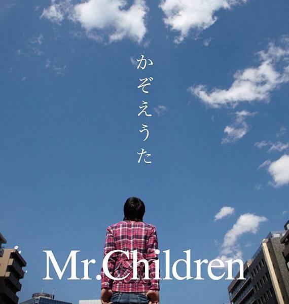 Mr.Children為311東日本大震災寫的歌『かぞえうた』.jpg
