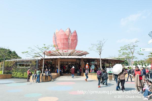 花博新生公園區內的星巴客門市(2010台北花博 Taipei Expo).jpg