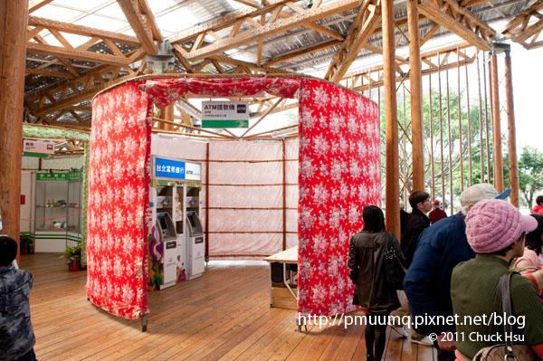 ATM(2010台北花博 Taipei Expo).jpg