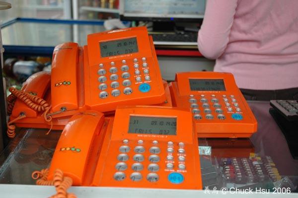 計費電話想打哪就打哪.jpg