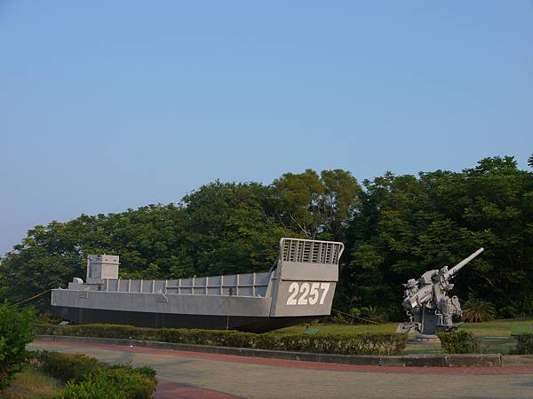 P1130856.JPG