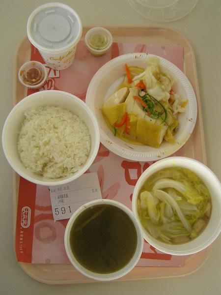 海南雞飯@大家樂餐廳,HKIA