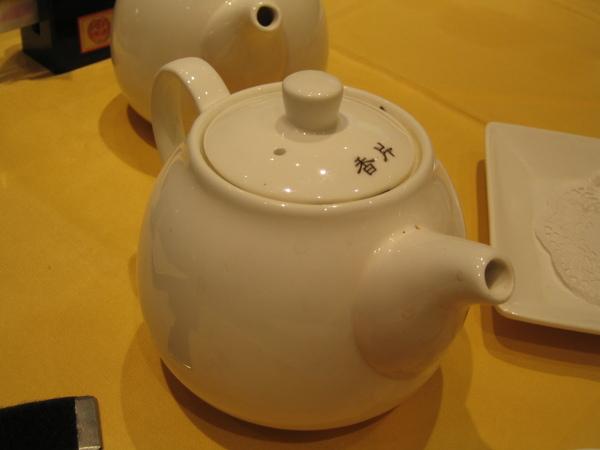 每人24元的香片茶@油麻地明星酒樓