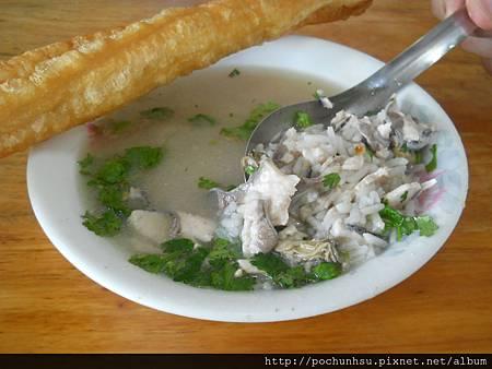 虱目魚粥+油條