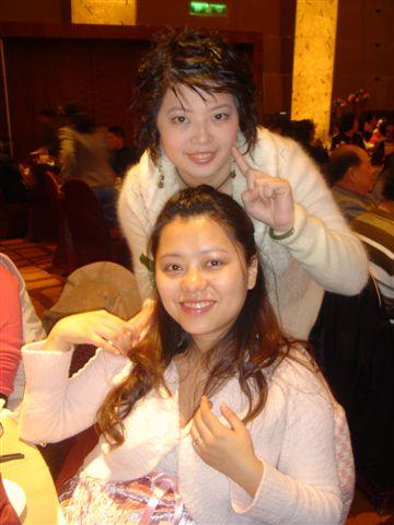 05年大淫婚禮跟王媽媽