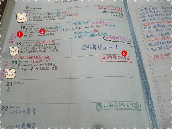 2010隨手拍 010.jpg