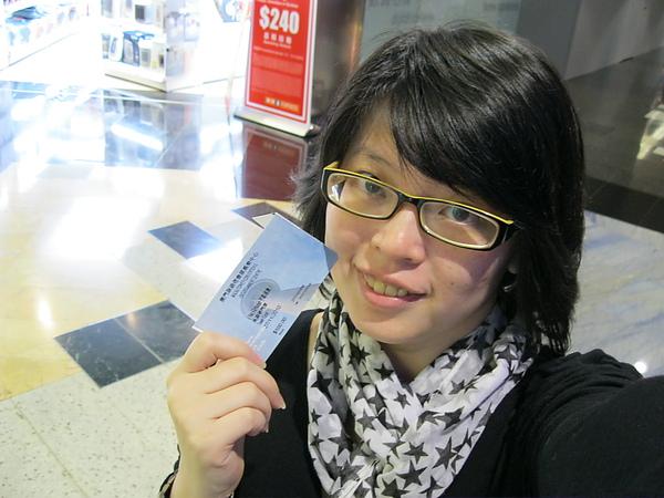 2010澳門之旅 032.jpg