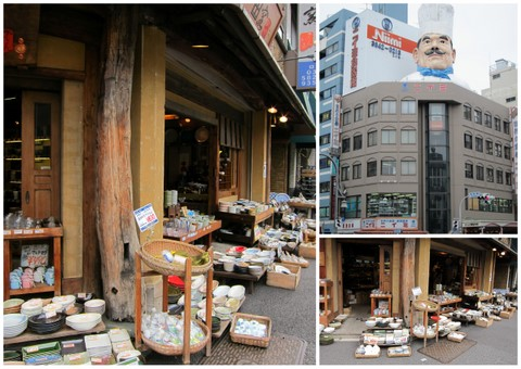 2010東京行-行程篇16.jpg