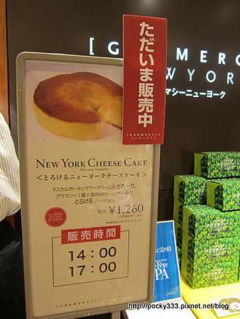 20110604-TOKYO 024.jpg