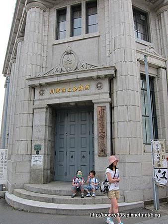 20110604-TOKYO 107.JPG