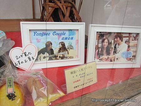 20110604-TOKYO 128.JPG