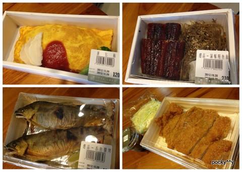 201210月-買菜