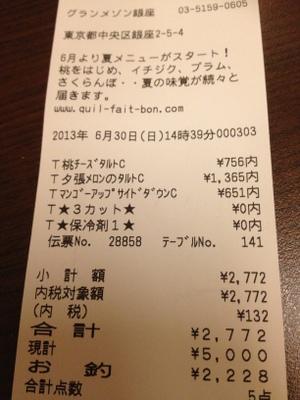 38-IMG_7444.JPG