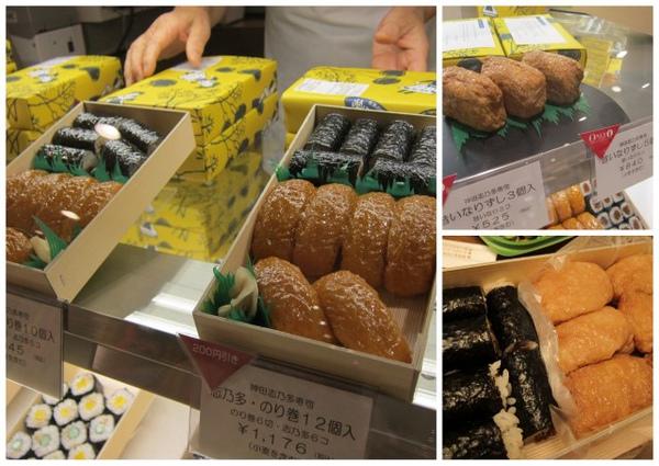 2010東京行-飯店用餐篇1.jpg
