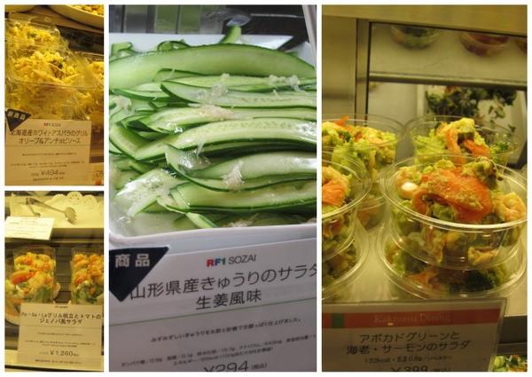 2010東京行-飯店用餐篇4.jpg