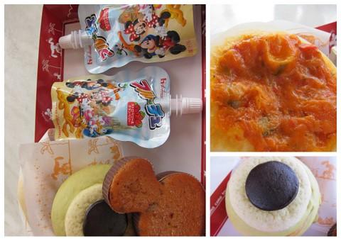 2010東京行-迪士尼篇17.jpg