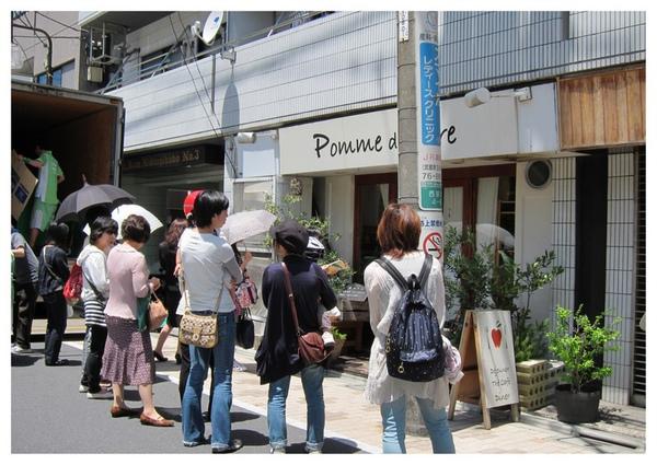 2010東京行-麵包篇41.jpg