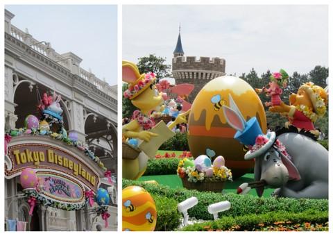 2010東京行-迪士尼篇1.jpg