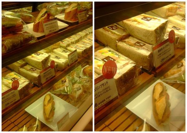2010東京行-麵包篇30.jpg