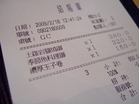 DSCF0988.JPG