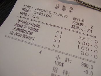 DSCF4031.JPG