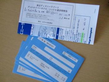 DSCF7100.JPG
