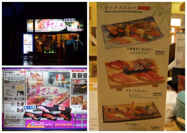 2010東京行-美食篇2.jpg