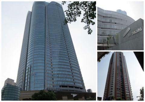 2010東京行-行程篇9.jpg