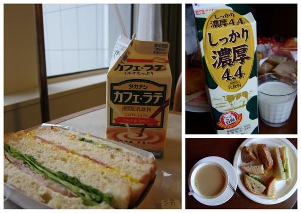 2010東京行-飯店用餐篇6.jpg
