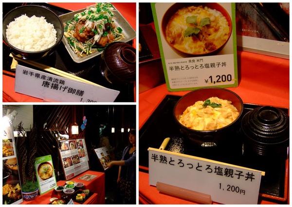 2010東京行-美食篇35.jpg