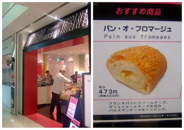 2010東京行-美食篇40.jpg