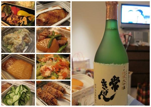 2010東京行-飯店用餐篇12.jpg