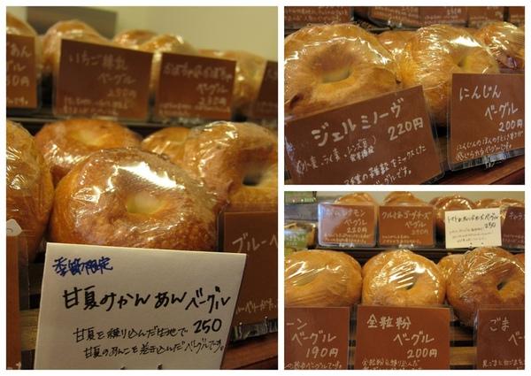 2010東京行-麵包篇43.jpg
