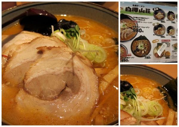 2010東京行-美食篇39.jpg