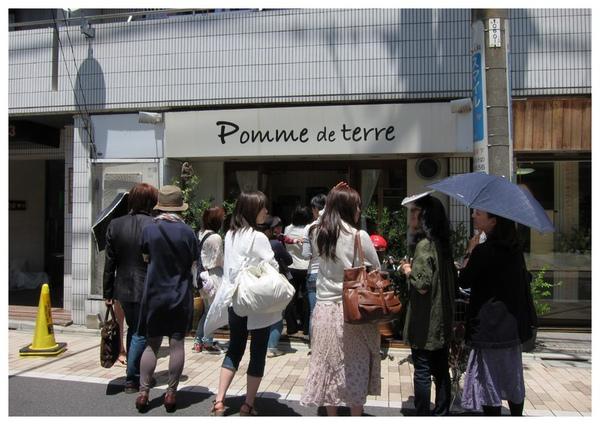 2010東京行-麵包篇46.jpg