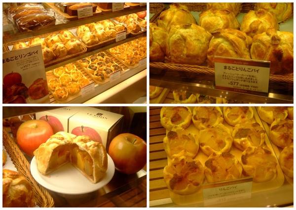 2010東京行-麵包篇29.jpg