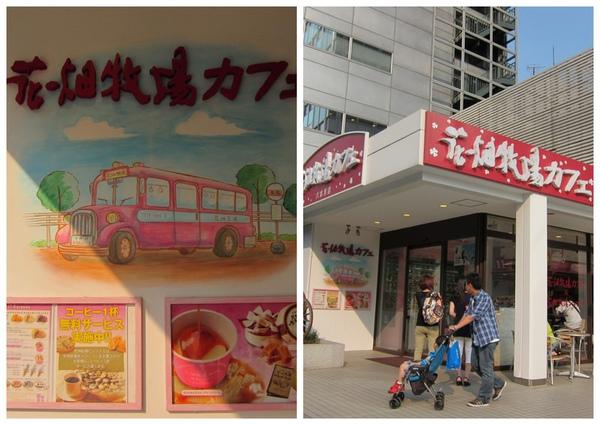 2010東京行-麵包篇34.jpg