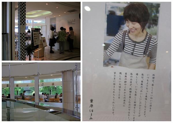2010東京行-美食篇18.jpg
