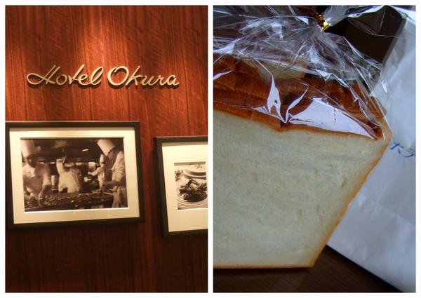 2010東京行-麵包篇59.jpg