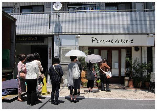 2010東京行-麵包篇40.jpg