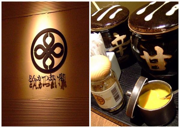 2010東京行-美食篇6.jpg