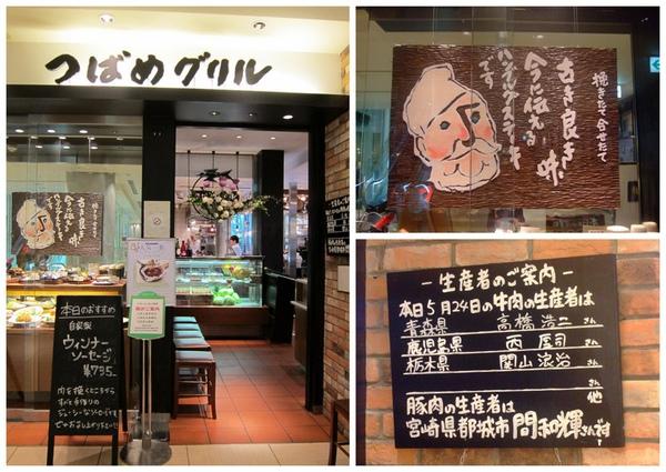 2010東京行-美食篇12.jpg
