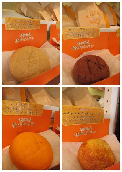 2010東京行-麵包篇35.jpg