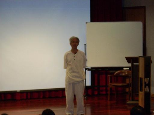 林谷芳老師