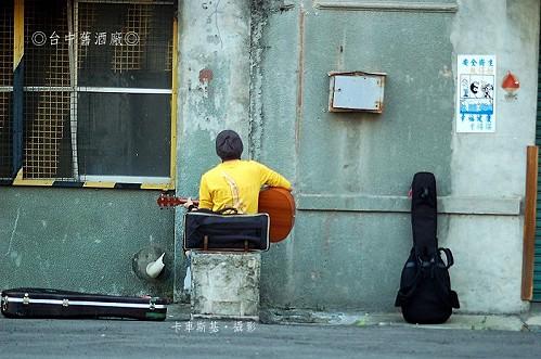 吉他青年‧趺坐