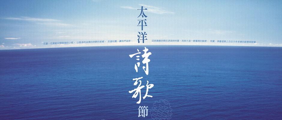 a011 松 海報.jpg